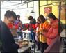 黄记煌三汁焖锅加盟费吙肴小焖锅加盟总部