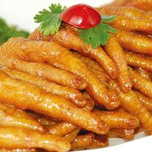 郑州紫燕百味鸡加盟紫燕百味鸡加盟总部