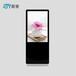 展誉科技42寸立式安卓广告机/网络版广告机