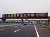 津滨高速广告_单立柱、跨线桥、高炮_广告招商
