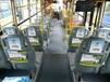天津公交车座椅广告