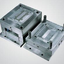 深圳LED压铸模压铸模制造大型压铸模制作厂高品质压铸模