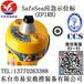 E1E100/E100G应急无线电示位标,SafeSea应急示位标(EPIRB)