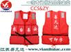 新款漁檢ZY船檢CCS船用工作救生衣,JHY-III型救生衣