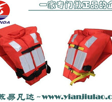 船用救生衣图片