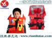 DFTY-I新型兒童船用救生衣、船用兒童救生衣