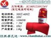QZBJ-260船用閃光報警器,BC-3B聲光電子蜂鳴器
