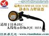 HAMMARH20-YSE靜水壓力釋放器,適用JQE-103A示位標