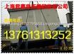南京變壓器回收南京變壓器回收公司南京專業拆除回收變壓器變壓器回收價格表