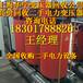 上海變壓器回收價格行情變壓器回收配電柜回收上海母線槽回收公司價格