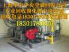 上海中央空调回收公司上海溴化锂机组回收服务溴化锂溶液回收