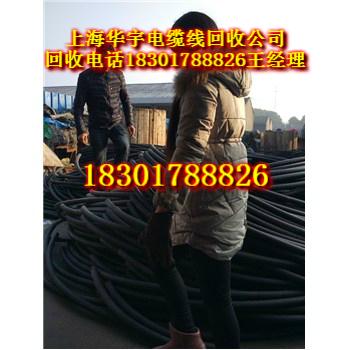 南京电缆线回收-江苏南通回收电缆线
