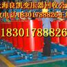 无锡变压器回收价格