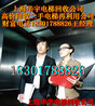 電梯回收,上海電梯回收公司