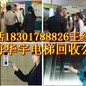 上海电梯回收公司