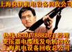 南京電纜線回收-江蘇南通回收電纜線回收公司