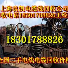 南京电缆线回收-江苏南通回收电缆线回收图片