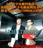 上海回收电梯公司