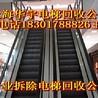 電梯回收上海電梯回收公司電話