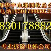 嘉兴电梯回收嘉兴电梯回收公司上海电梯主板回收公司