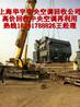苏州中央空调回收苏州中央空调回收企业价格上海中央空调回收企业