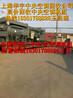 溴化锂机组回收公司