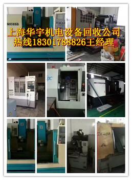 二手空壓機回收上海二手空壓機回收公司空壓機回收發電機出租空壓機銷售發電機