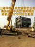 中央空调回收上海中央空调回收公司热线溴化锂机组回收、溴化锂制冷机回收