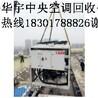 上海中央空调回收公司