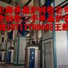 專業回收單晶爐回收