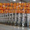 單晶爐回收