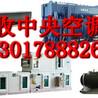 上海中央空調回收價格