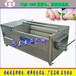 TQX系列不銹鋼毛刷式豬頭清洗機,優質屠宰加工設備