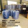 散装亚麻籽油190公斤/桶OEM、ODM亚麻籽油图片