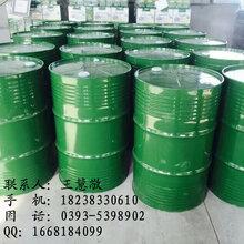 西班牙特级初榨橄榄油橄榄油批发橄榄油分装