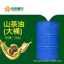 山茶油、油茶籽油OEM山茶籽油厂家山茶籽油的价格