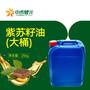 紫苏子油贴牌生产冷榨紫苏子油厂家苏子油厂家苏子油败家图片