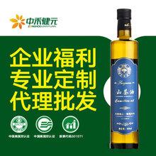 山茶油调和油贴牌生产山茶油OEM证件齐全