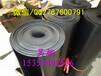 8mm高压绝缘胶垫黑色绝缘胶垫价格配电室绝缘胶垫现货