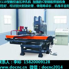 数控平板冲床,平板冲孔机,液压数控冲孔机加工视频,液压冲孔机CJ100现货