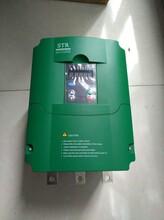 西安西普L型软启动器STR037L-3适配电机37KW起动器图片