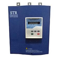西普软启动器STR055B-3通用型电机控制器55KW