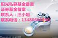 怎么样办理深圳保险代理牌照代办 基金公司注册要求