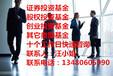 如何申请深圳前海合伙企业申请要求及条件