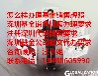 如何申请深圳前海各类公司优惠及条件