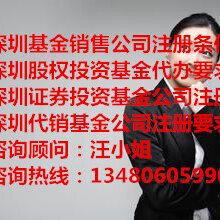 2017年深圳横琴基金公司注册税收政策及注册流程