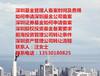 珠海横琴基金公司注册时间及费用135301-80825