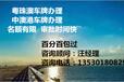 横琴基金公司代办时间及费用P横琴股权基金公司注册