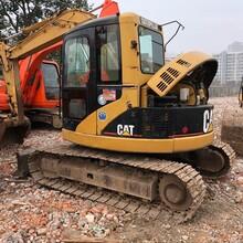 直销二手卡特308C挖掘机全国免费送货上门