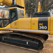 直销二手小松360-7挖掘机来回路费全部报销